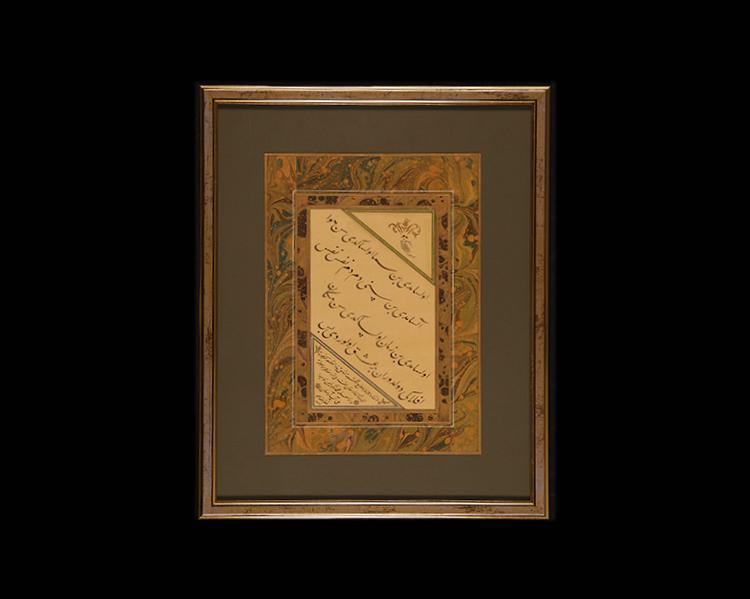 Old Turkish Poetry Ijazah (Master Scribe Degree)
