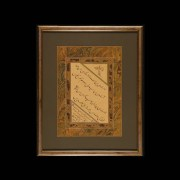 Old Turkish Poetry Ijazah (Master Scribe Degree)