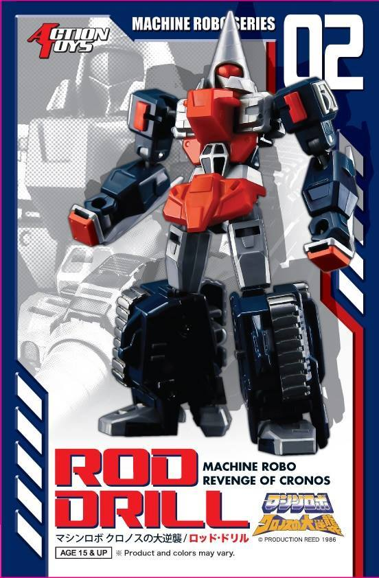 machine robo of cronos