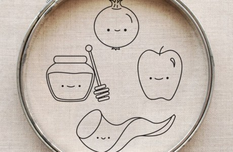 Free Kawaii ROSH HASHANAH Symbols To Embroider