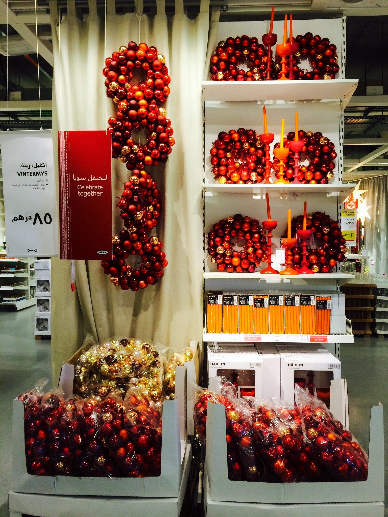 Ikea Uae It's Christmas Time In Ikea! – Blessed Days In Dubai