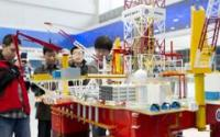 14th China International Offshore Oil & Gas Exhibition