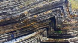 Геологический разлом