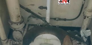 Shocking state of toilets at the Bulawayo High Court (Citizen Picture)