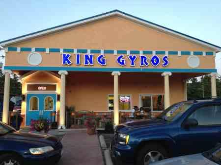 Gyros Of Oz