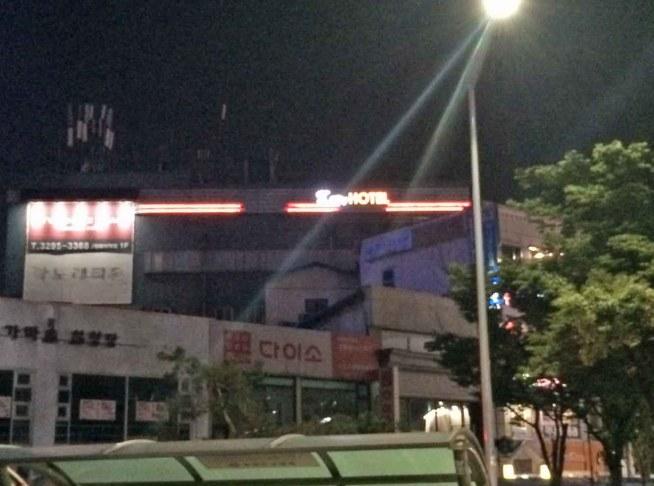Kシティホテル
