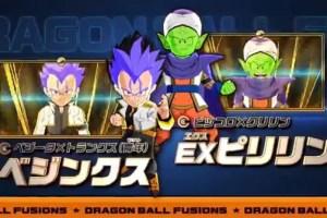 【ドラゴンボールフュージョンズ】ピリリンの必殺技スキル dragonball games
