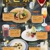 【FF14】エオルゼアカフェでも18日から「星芒祭」!季節限定メニューの登場と特製ランチョンマットのプレゼント【画像あり】