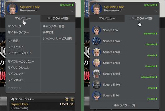20160427_my_menu