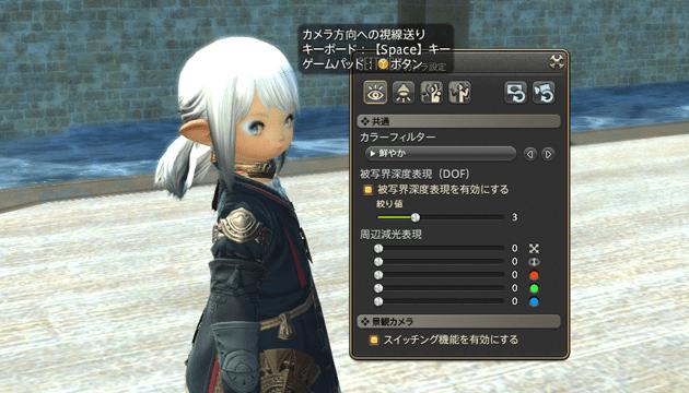 jp20160908_iw_02