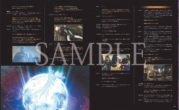 jp20161004_me_10