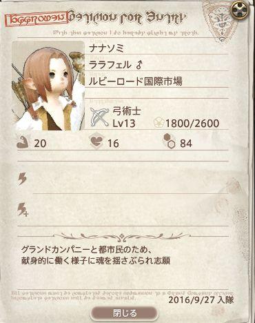 nekokuma001