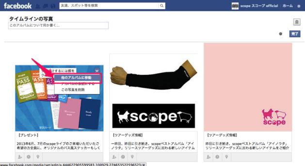 Facebookphoto 04