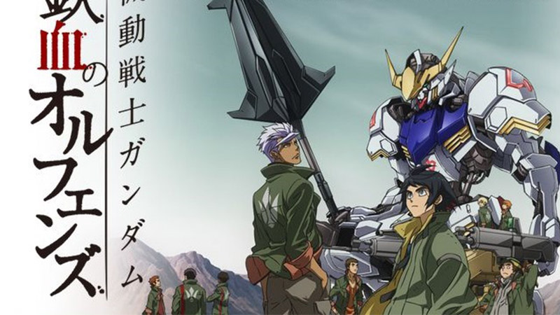 Gundam: Iron-Blooded Orphans
