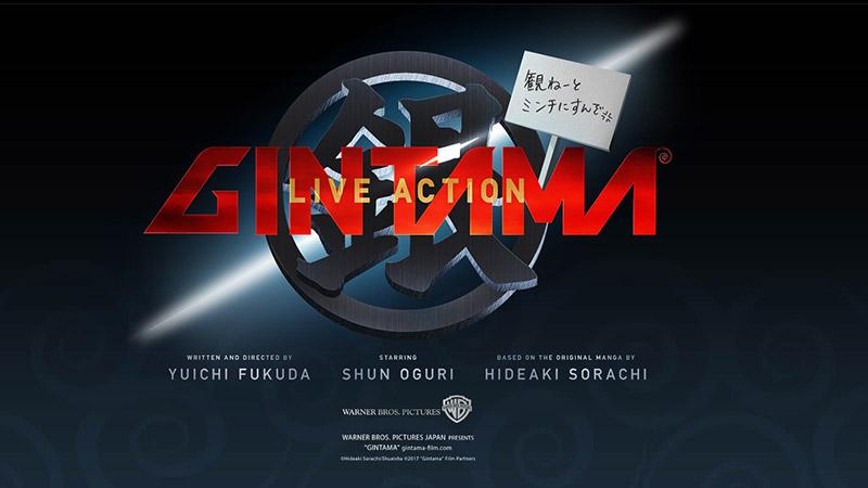 Para Aktor Yang Berperan Dalam Gintama Live Action Diumumkan!