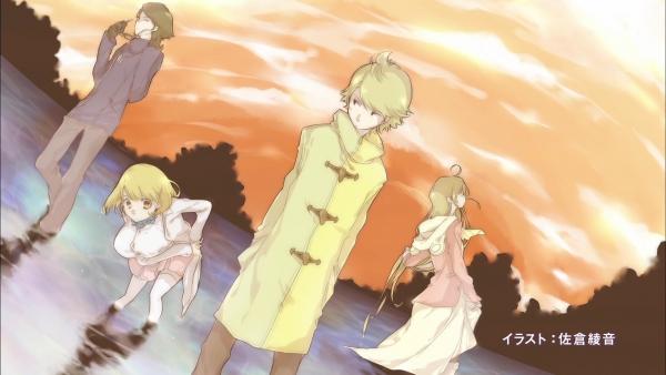Ayane Sakura Occultic;Nine illustration