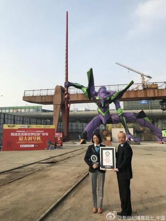 Evangelion 25 meter China