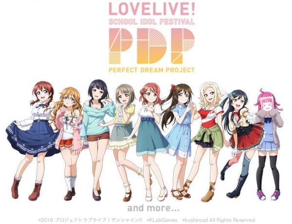 Love Live Perfect Dream Project