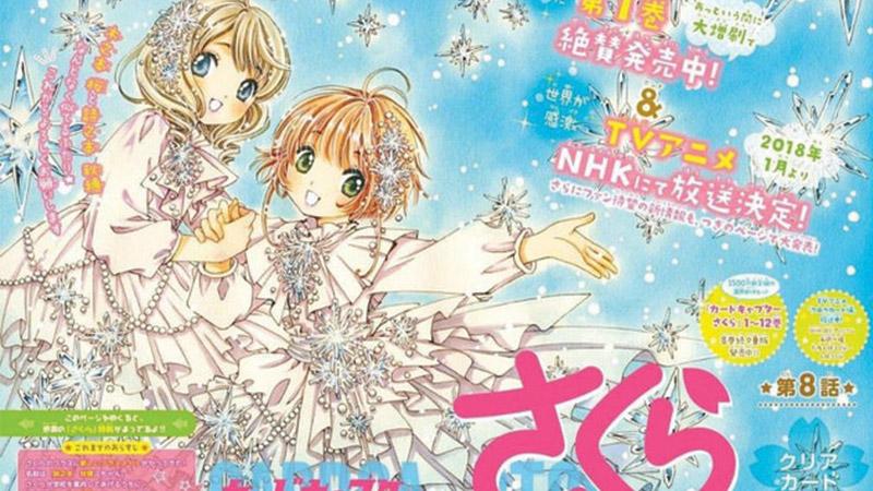 Cardcaptor Sakura Clear Card Chapter