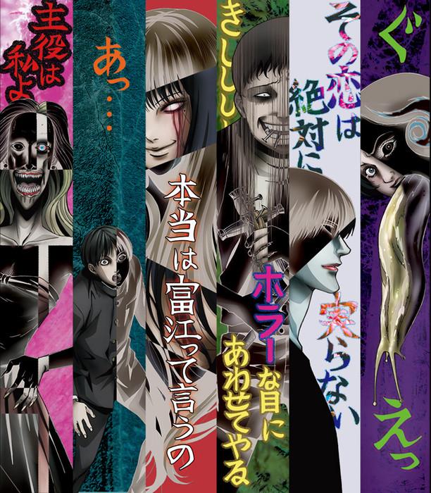 junji ito anime