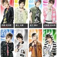 FUDANJUKU's new look for Dansou Revolution