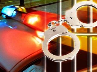 arrest_logo