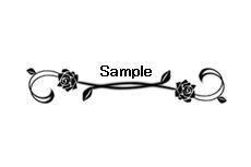 薔薇と蔦のライン(12パターン)