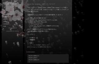 F006-夜叉桜花 series:獏のミる夢