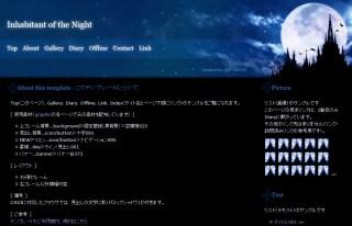 F039-Inhabitant of the Night
