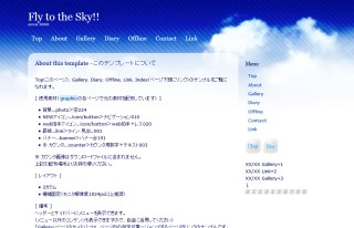 NF067-Fly to the Sky!!