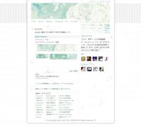 information-2007-09-01