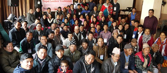 नेपाल अगुवा सम्मेलन ललितपुरमा सम्पन