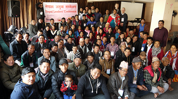 Nepal Leaders Conference