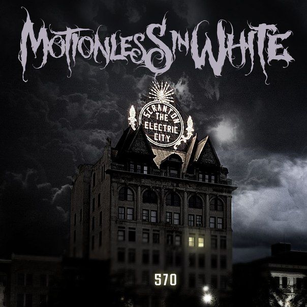 Damask Wallpaper Hd Streaming Motionless In White Pay Tribute To Their