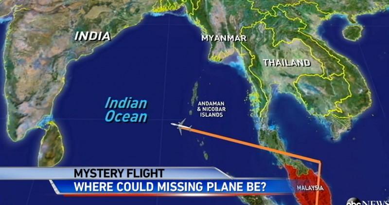 VIDEO: 9 meses de desaparecimento do avião da Malaysian Airlines