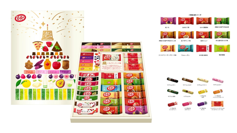 35 Japanese Kit Kat Flavors Will Be Available In One Box