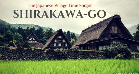 Shiragawa-go-3_lite