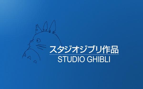Filmes do Estúdio Ghibli que a criançada vai adorar 01