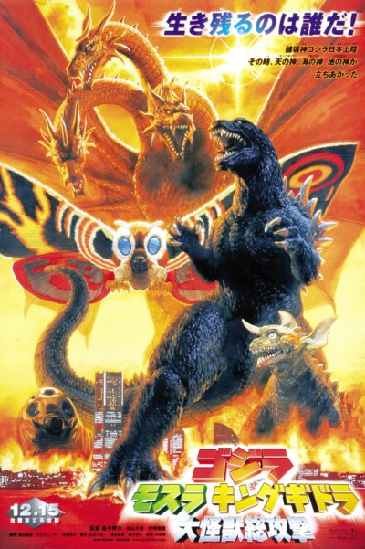 Kaiju Kommentary: Godzilla, Mothra and King Ghidorah (2001) – Nerds on the Rocks