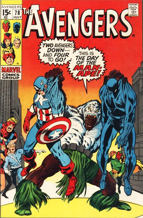 Avengers #78 - July, 1970