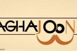 1476839527_Agha_Joon_Restuarant_logo
