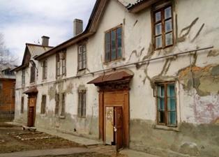 У Самарской области не хватает денег на переселение из аварийного жилья?