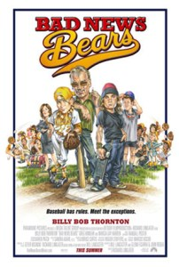 2005 Poster