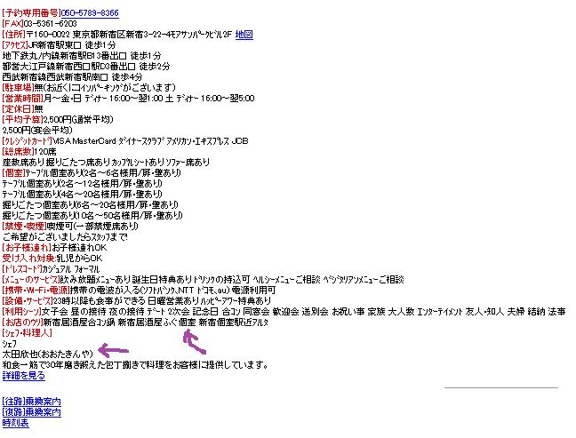 ootakinya_fugu
