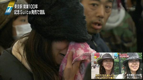 【画像】記念SUICA号泣女、NHKの仕込みだった