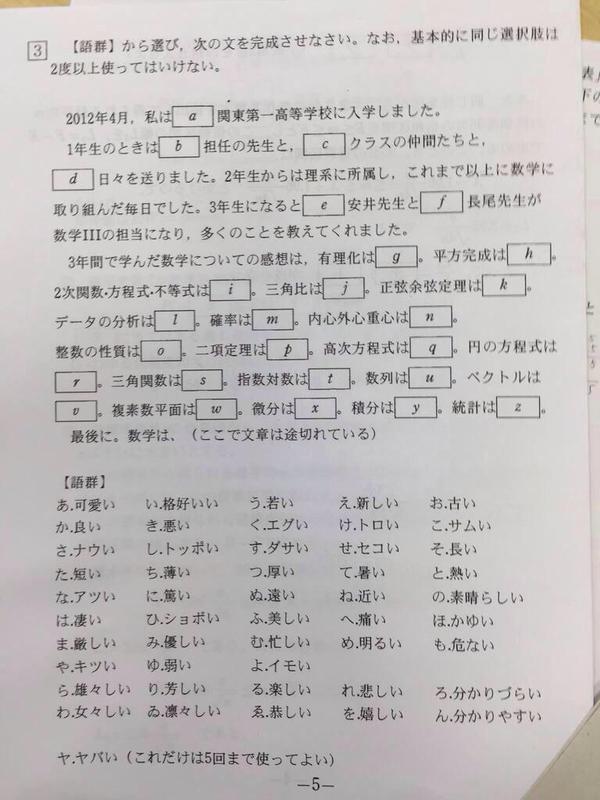 速報】関東第一高等学校の ... : 中1数学テスト : 数学