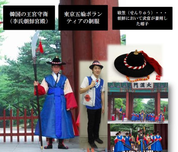 tokyoolympic_uniform (1)