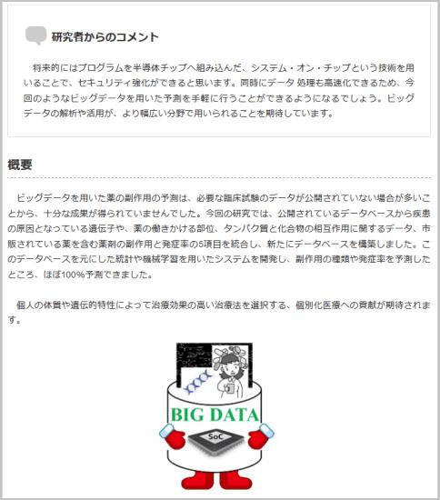 kyoto_etani2