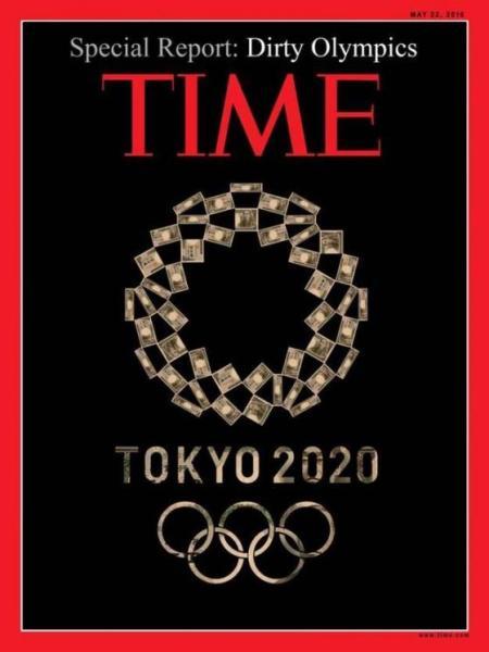 TIME_moneyolympic (1)