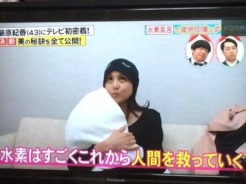http://i0.wp.com/netgeek.biz/wp-content/uploads/2016/05/suisosui_fujiwaranorika-2.jpg